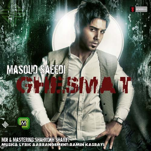دانلود آهنگ قسمت از مسعود سعیدی