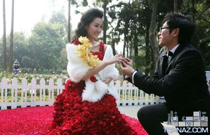 ازدواج چینی