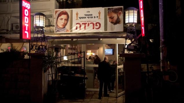 """اکران """"جدایی نادر از سیمین"""" در اسرائیل"""