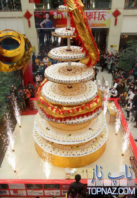 بلندترین کیک جهان