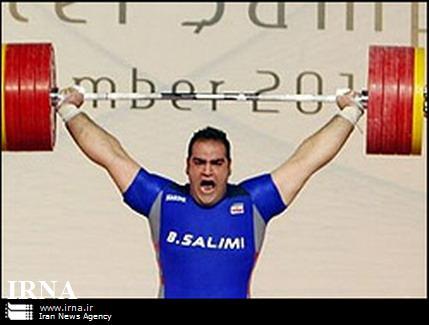 تیم ملی وزنه برداری پس از 9 سال قهرمان شد