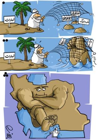کاریکاتور امارات بدون شرح