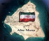 نگاهی به جزیره ابوموسی در هرمزگان