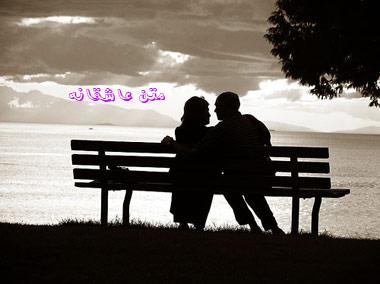 متن عاشقانه زیبا اردیبهشت ۹۱