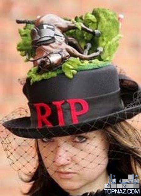 عجیب ترین و خنده دار ترین مدل کلاه