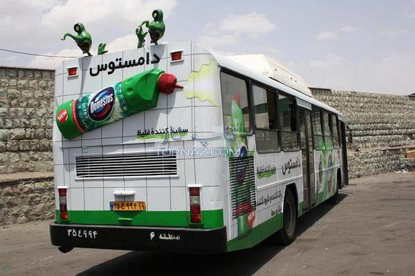 تبلیغات جالب و دیدنی بر روی اتوبوس