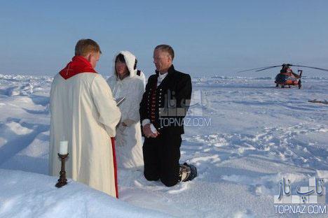 اولین مراسم ازدواج در قطب شمال