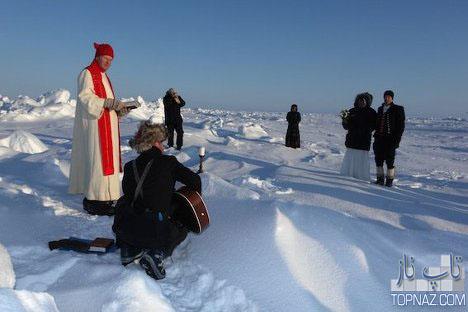 عروسی در قطب شمال