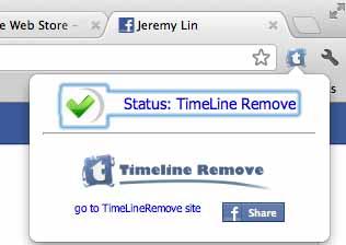 تایم لاین فیس بوک