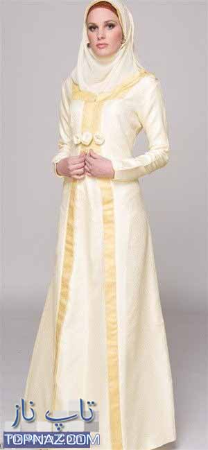 لباس اسلامی