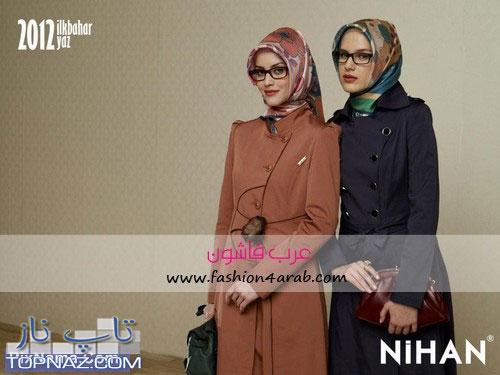 مدل مانتو زمستانی دختران ایرانی
