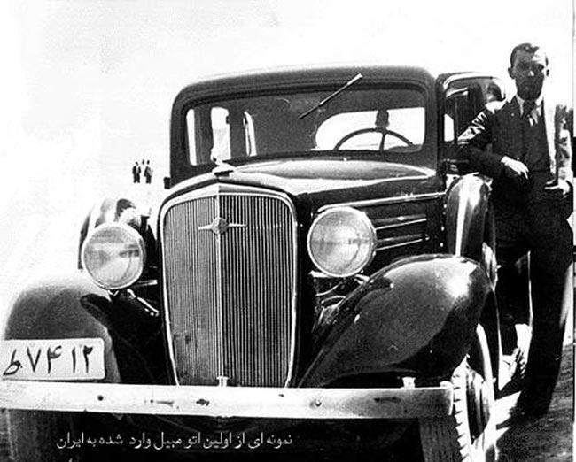 نخستین خودروی وارداتی