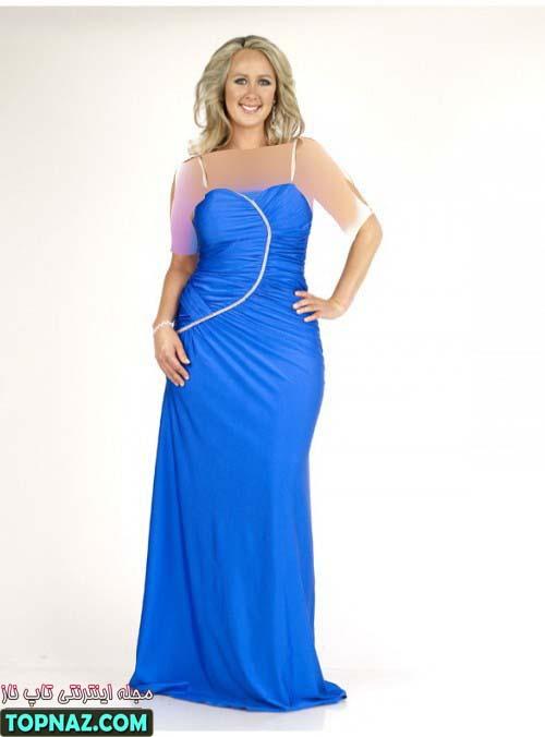 مدل لباس مجلسی سایز بزرگ 2012